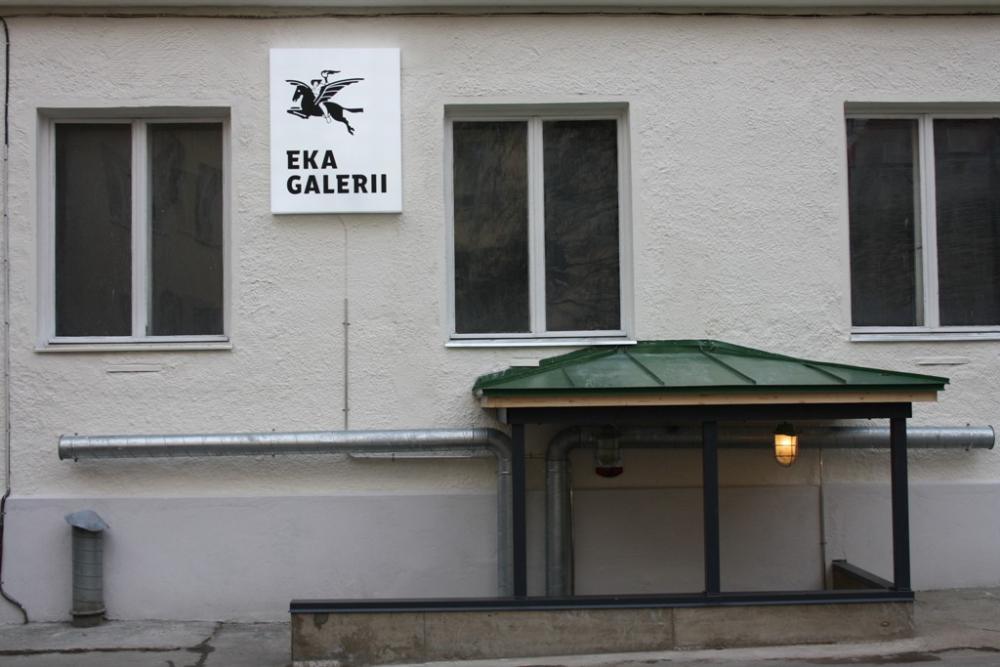 EKA galerii